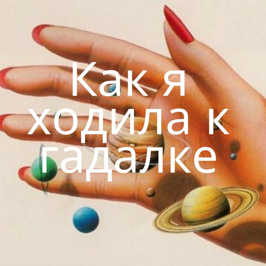 post_image